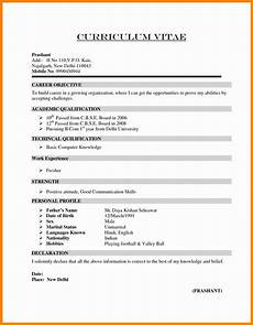 mba finance fresher resume format inspirational resume format for mba with e year experience new