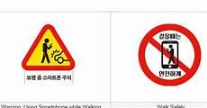Malvorlagen Verkehrsschilder Xing In S 252 Dkorea Bekommen Smartphone Nutzer Eigene