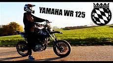 yamaha wr 125 showcase 1