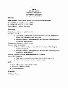 recent high school graduate looking for any entry level feedback requested for current