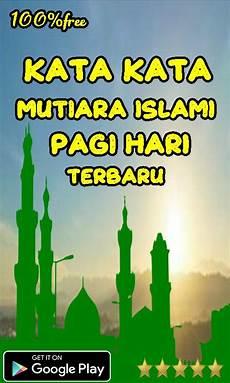 Kata Indah Di Pagi Hari Islami Pengalaman Hidup