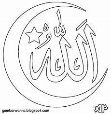 Mewarnai Gambar Kaligrafi Allah Kaligrafi Warna Gambar