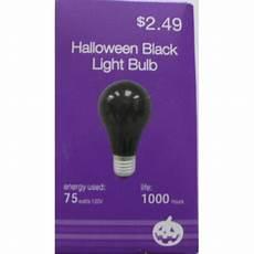 cvs halloween black light bulb standard base a19 75 watts 120v walmart com