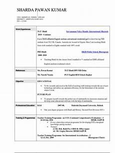 resume sharda for hindi teacher teachers schools