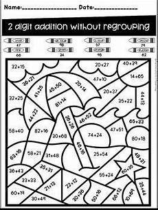 subtraction with regrouping worksheets summer 10707 summer color by code digit addition and subtraction digit addition addition