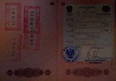Как обменять паспорт бесплатно