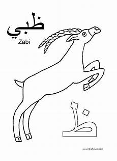 Arabische Muster Malvorlagen Quiz Arabic Coloring Pages At Getcolorings Free Printable