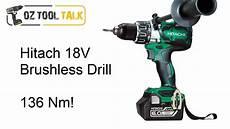 hitachi brushless hammer drill 136nm dv18dbl2 review