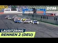 Dtm Lausitzring 2018 Rennen 2 Multicam Re Live