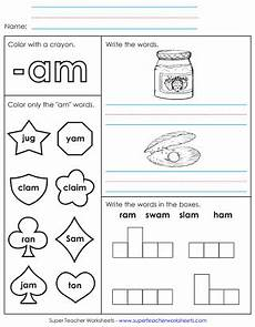 word family am words printables