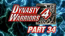 let s perfect dynasty warriors 4 part 34 unlocking shu
