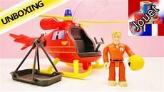 pompier sam h 233 licopt 232 re en jouet wallaby fran 231 ais le