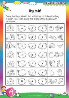 lkg practice worksheets lkg worksheets alphabet worksheets preschool alphabet worksheets