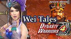 dynasty warriors 4 100 wei musou mode wei tales dong