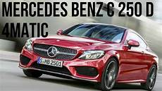2017 mercedes c 250 d coupe 4matic hyacinth drive