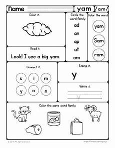 yam worksheet the am word family primary learning