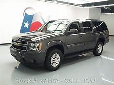 how cars run 2010 chevrolet suburban electronic valve timing buy used 2010 chevy suburban 2500 ls 9pass running boards 62k mi texas direct auto in stafford
