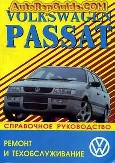auto repair manual free download 1993 volkswagen passat seat position control volkswagen passat 1988 1996 repair manual download www autorepguide com