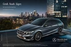 Mercedes With Anke Luckmann Cgi Retouching On