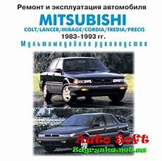 mitsubishi cordia tredia galant precis mirage 1983 1993 1563920913 9781563920912 haynes мультимедийное руководство по ремонту эксплуатации автомобиля mitsubishi colt lancer mirage