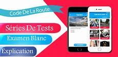 Code De La Route Test Et Examens Blanc 2019 Apps On