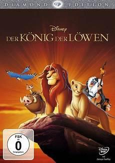 der k 246 nig der l 246 wen edition auf dvd