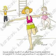 A 233 Robic Illustration Danse Libre De Droit Sur Illustrabank