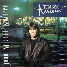 Jean Michel Navarre 233 En Amour Releases Discogs