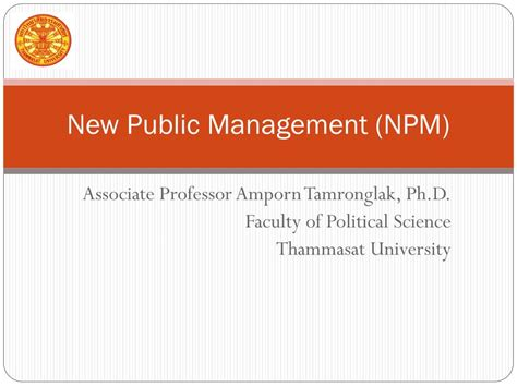 New Public Managment