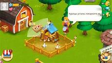 Happy Farm Day Pour Android 224 T 233 L 233 Charger