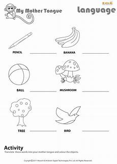 17 best images about english worksheets and activities pinterest english worksheets for