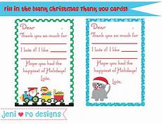 christmas thank you notes for kids free printable