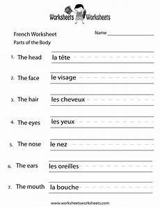 printable worksheets parts 18216 parts worksheet free printable educational worksheet