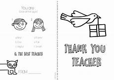 thank you card for teachers template free thank you card print