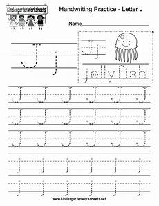 letter j writing practice worksheet this series of