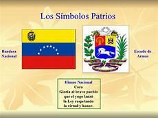 imagenes de los simbolos naturales del estado bolivar simbolos patrios