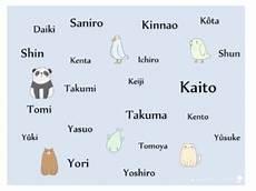 nom japonais signification prenom fille japonais khenghua