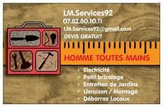 Autres Services Auto Entrepreneur Meudon 92190