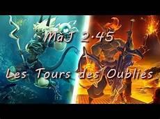 Dofus 2 45 Tour De Bethel Succ 232 S Mystique 224 6