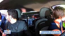 voiture de cyril hanouna cyril hanouna et alessandra sublet dans la voiture tonneau