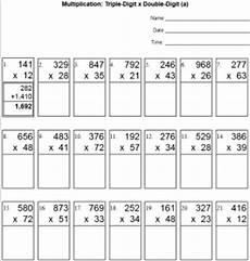 multi digit multiplication worksheets 187 the teachers cafe