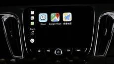 Waze D 233 Barque Sur Carplay Belgium Iphone