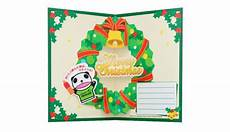 papercraftsquare com new paper craft merry christmas pop up greeting card free papercraft