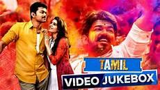 Tamil Songs Jukebox Tamil Songs Hd Tamil
