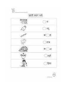 learn kannada worksheets our kids learning kannada worksheets fruit worksheets for kids