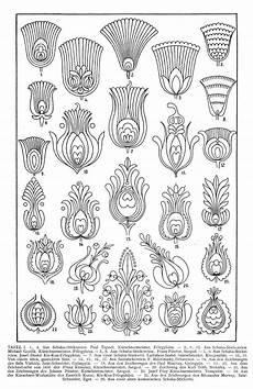magyarische ornamentik publisher karl w hiersemann 1900