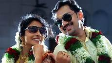 a new generation kerala hindu wedding youtube