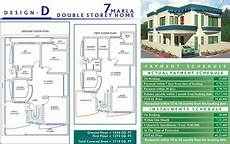 pakistan house designs floor plans home design pakistan marla house harmain building plans