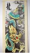1000  Images About Oriental Dragons On Pinterest Chinese