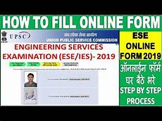 upsc ese ies online form 2019 how to fill ese form 2019 how to apply for ese ies 2019